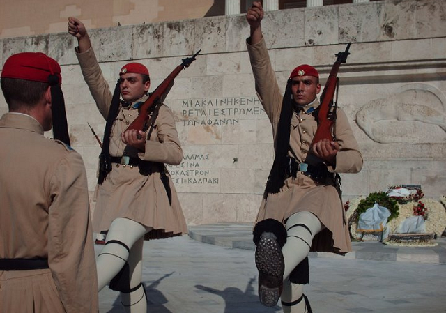 Garde grecque